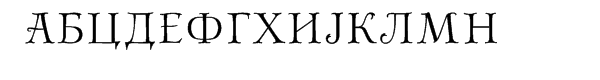 Jakov Cyrillic Light  Free Fonts Download